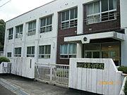和歌山県 田辺市立富里小学校
