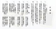 沼津東高校ハンドボール部