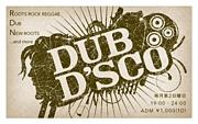 DUB D'SCO