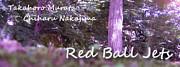 RedBallJets