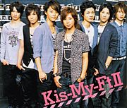 Kis-My-Ft2@広島