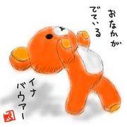 ����♡TAKEOFF♡