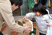 【関西】東日本大震災救援募金