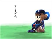 ニコ厨で野球しようぜin愛知