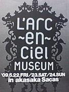 L'Arc〜en〜Ciel MUSEUM