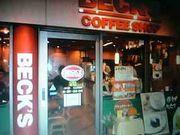 BECK'S西国分寺店