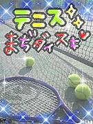 白井・鎌ヶ谷付近で硬式テニス!