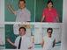 1984生・上鶴間中学の仲間