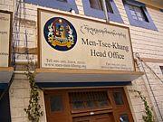 チベット医学