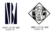 NBA福岡支部