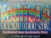 超☆海洋深層水♪マハロ♪