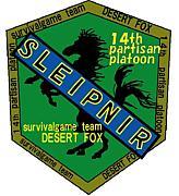 SLEIPNIR小隊・サバイバルゲーム