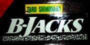 ☆♪B・Jacks♪☆