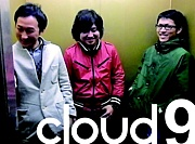 cloud9  from 尾道