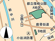 篠崎公園A地区