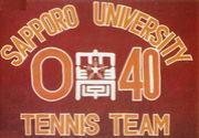 札幌大学 0‐40 OB&OG