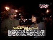 VIPPER札幌支部東京支店
