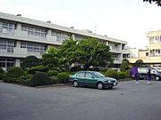 野田市立南部中学校