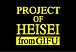 PROJECT OF HEISEI(P.O.H)