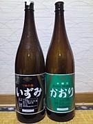 I love かおり&いずみ