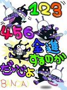 ★☆名経♡管栄☆★