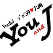 You&J ジャニヲタ♡九州