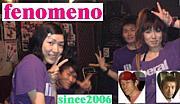FENOMENO-フェノメノ-