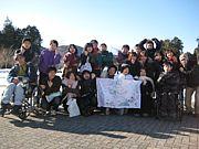 箱根キャンプ