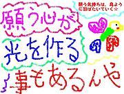 ☆〜優しさの蕾の輪〜☆