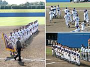 霞ヶ浦高等学校硬式野球部