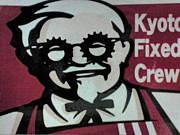 KFC-Kyoto Fixed Crew-