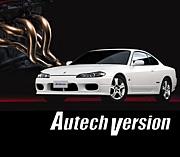 S15 AutechVersion