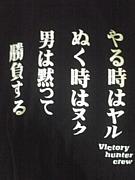 極遊會 since2009