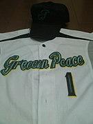 greeeen peace