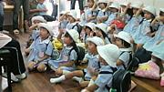 葛飾区 和光幼稚園
