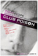 野垣内 presents CLUB POISON