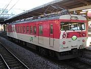 国鉄123系電車