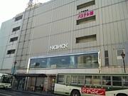 盛岡Nanak(ナナック)