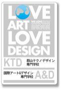 KTD × A&D