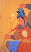 古代中国史大好き