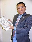 前田五郎(アホの坂田の相方)
