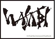 Wasabi Label / Wasabi