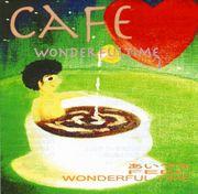 CAFE<ゆうすけ&かほり>応援.com