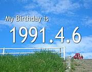 1991年4月6日生まれ