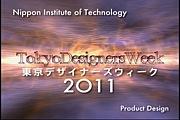NITTDW2012
