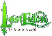 Lost Eden -神々のきえた国-