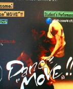 "Dance""MOVE""(^□^*)v"