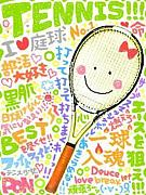江別高校 ソフトテニス部