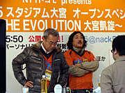 男ラジオ 〜NACK5〜
