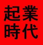 関西★大学生&社会人★勉強会
